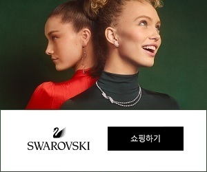 Swarovski'nin Çevrimiçi OUTLET'i, özel bir seçimde büyük tasarruf sağlar